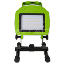 V-TAC Προβολέας LED 20W Επαναφορτιζόμενος Φορητός Φυσικό Φως